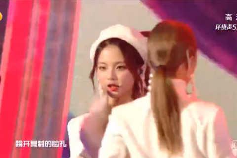 【火箭少女101】2019湖南卫视跨年演唱会