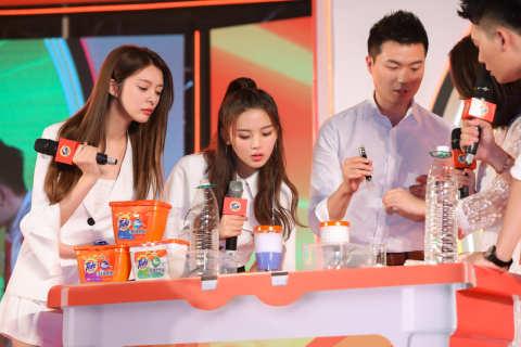 【2018年9月27日】宝洁公司旗下著名洗涤品牌汰渍三色洗衣球广告代言