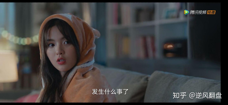 《仲夏满天心》1~8集彩蛋集锦插图(20)