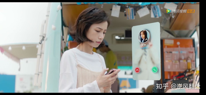 《仲夏满天心》1~8集彩蛋集锦插图(22)