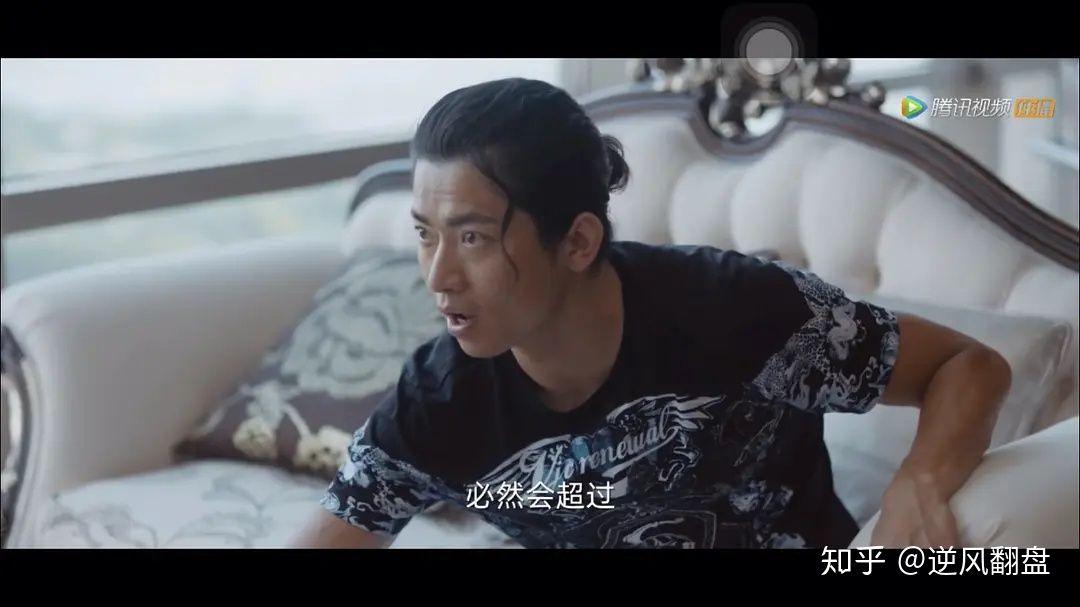 《仲夏满天心》1~8集彩蛋集锦插图(2)