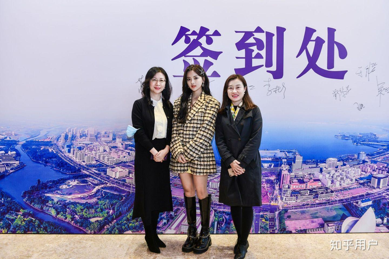 如何看待杨超越进入上海临港新片区2020年第五批特殊人才名单,将落户上海自贸区?